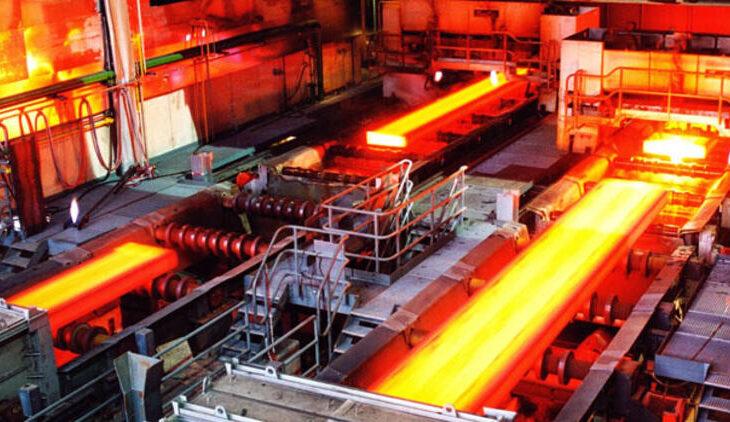 Demir Çelik Sektöründe İş Sağlığı ve Güvenliği