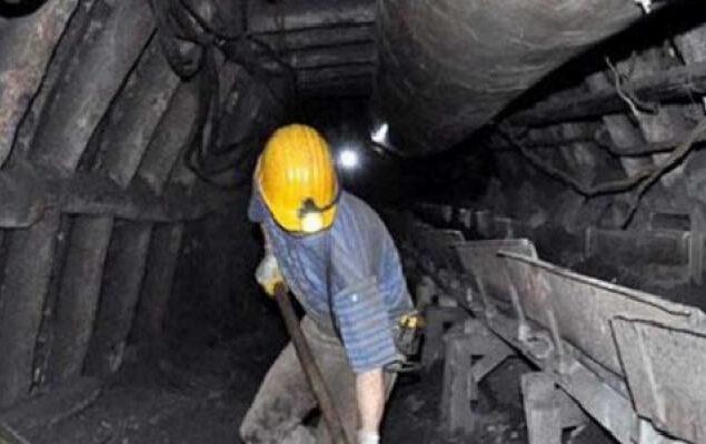 10 bin maden çalışanına 'Geniş Kapsamlı İş Sağlığı ve Güvenliği' eğitimi