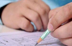 İSG sınav sonuçları ne zaman açıklanacak? 2
