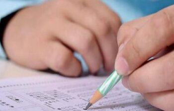 İSG sınav sonuçları ne zaman açıklanacak? 3