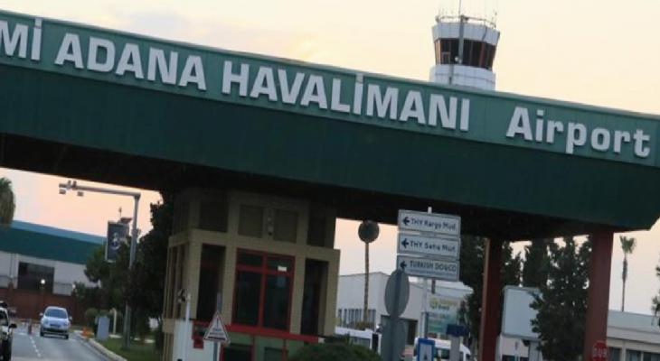 Adana Havalimanı'nda klima motoru patladı: 2 işçi ağır yaralandı 3