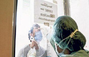 Çalışanlara her hafta PCR testi zorunluluğu 2
